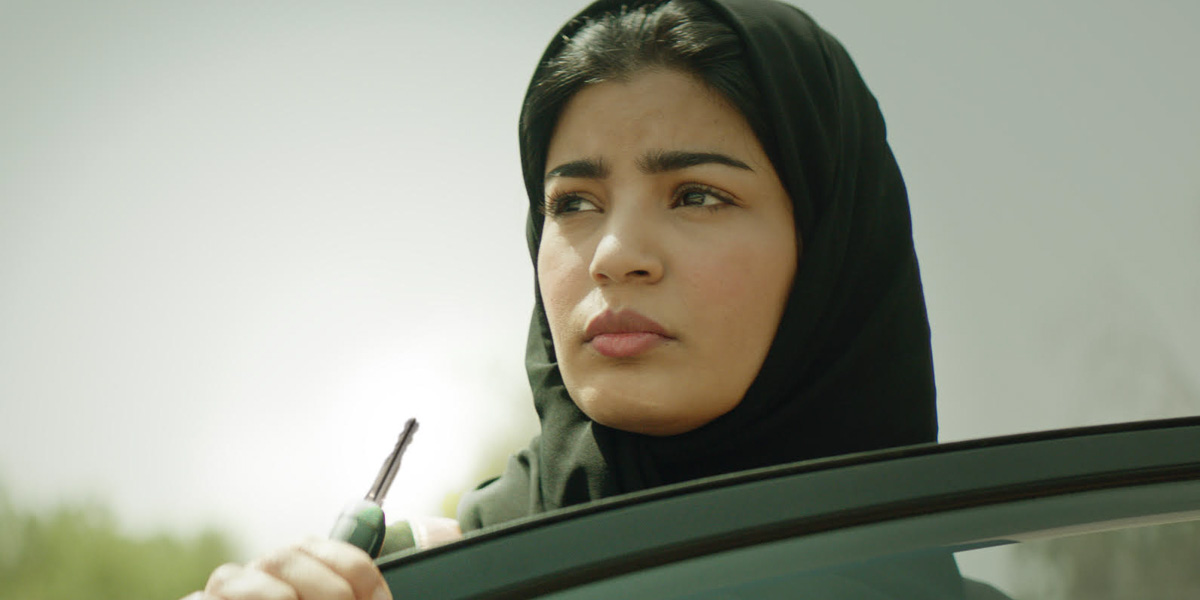 """Trailer Watch: A Young Doctor Makes for """"The Perfect Candidate"""" in Haifaa Al Mansour's Latest"""